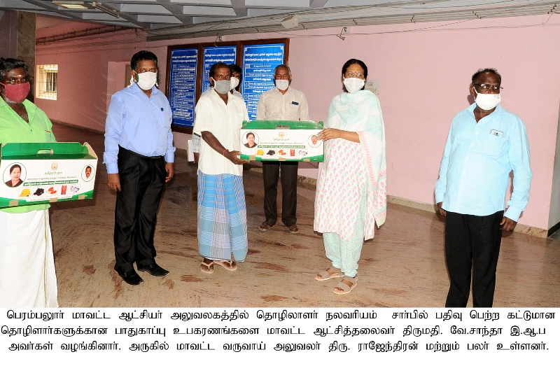 Protective Equipment was distributed to the labourers by the District Collector - 20.06.2020