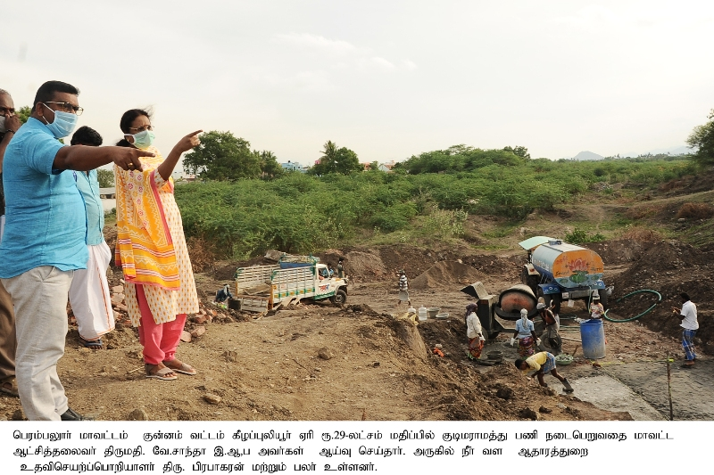 Inspection of the Kudimaramathu work in Kezhapuliyur lake - 10.07.2020
