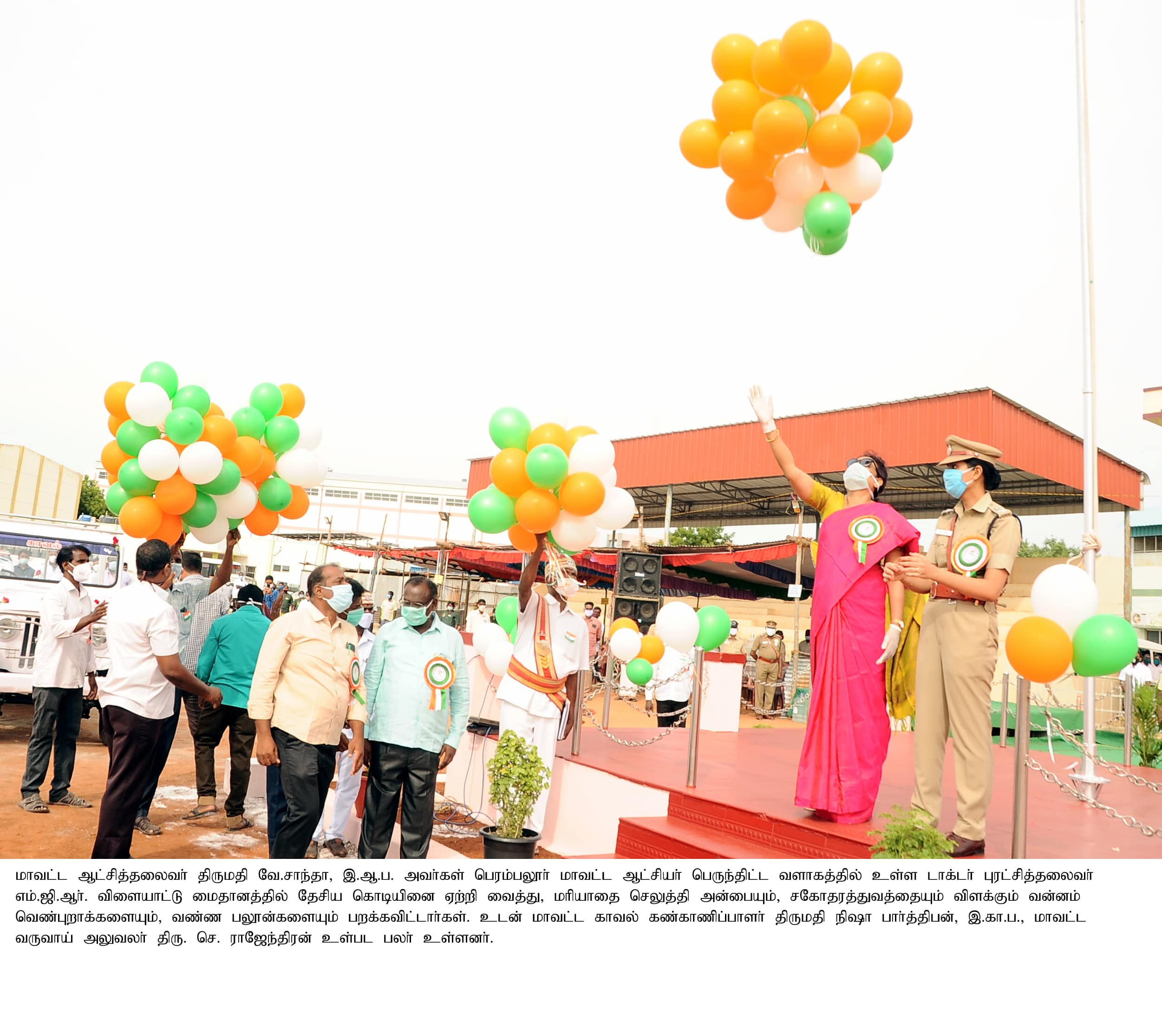 Independence Day (15.08.2020) - Tri Colour Baloons