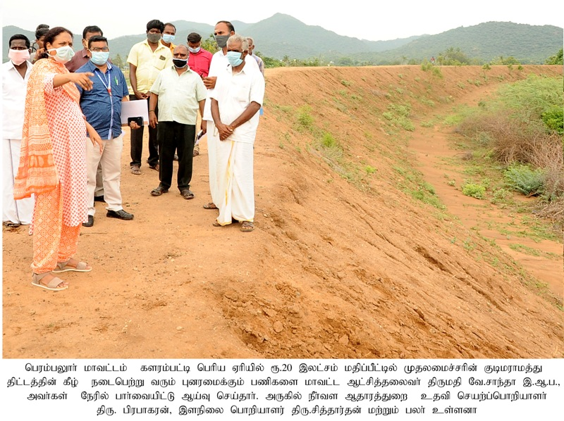 Inspection of the Kudimaramathu work in Perambalur District by the District Collector - 25.08.2020