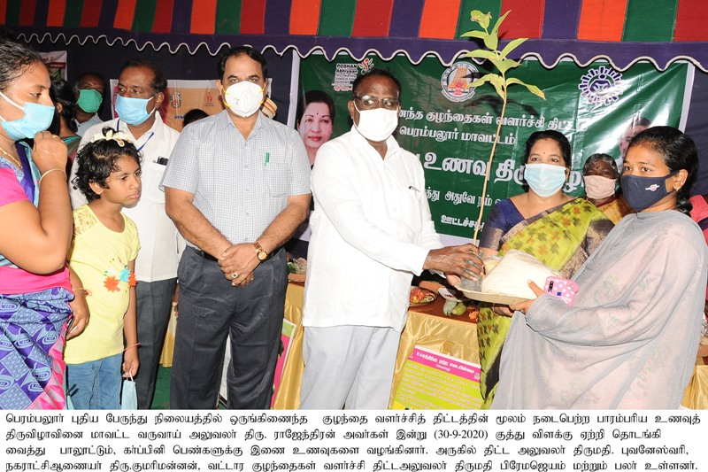 Inauguration of the Traditional food festival organised by the Integrated Child Development Program - 30.09.2020