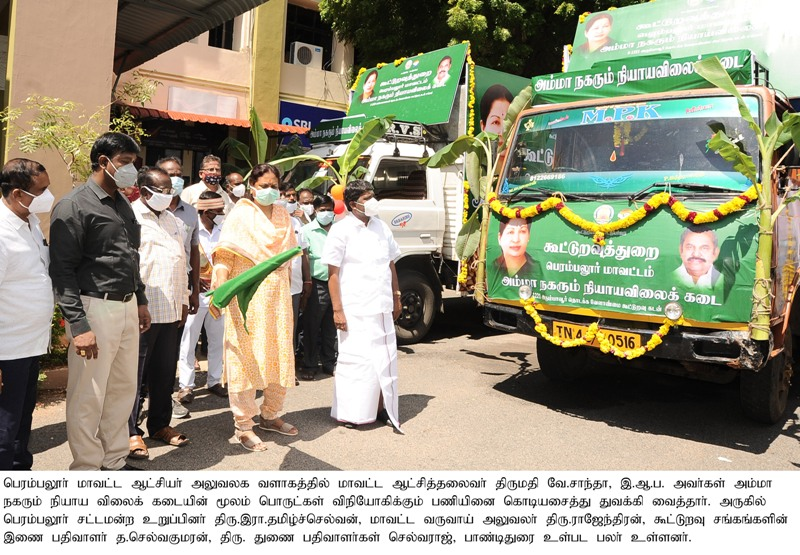 Inauguration of distribution of materials in Perambalur District through the Amma Mobile Fair Price Shops - 01.10.2020