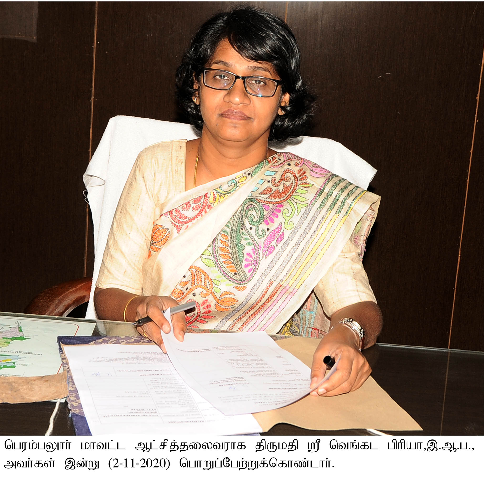 Tmt. P. Sri Venkada Priya, I.A.S assumed charge as the 14th Collector for Perambalur District - 02.11.2020