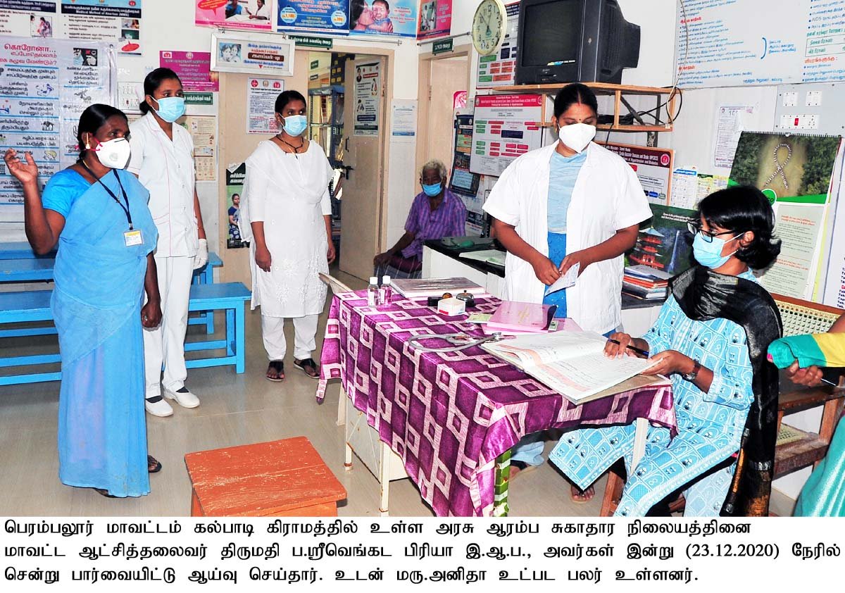 District Collector Inspected the Govt Primary Health Center-23.12.2020