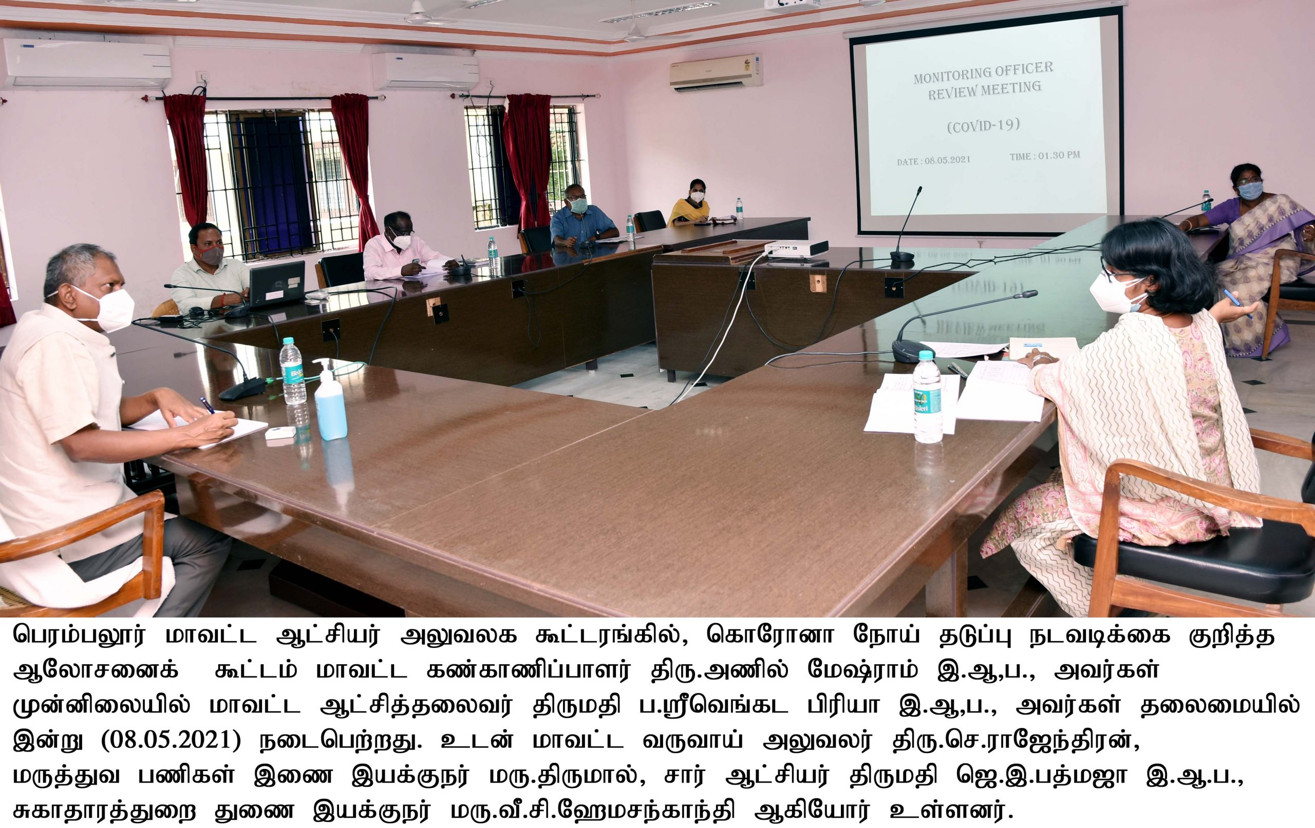 Meeting on Corona Preventive Activities was conducted in the presence of the Monitoring Officer - 08.05.2021