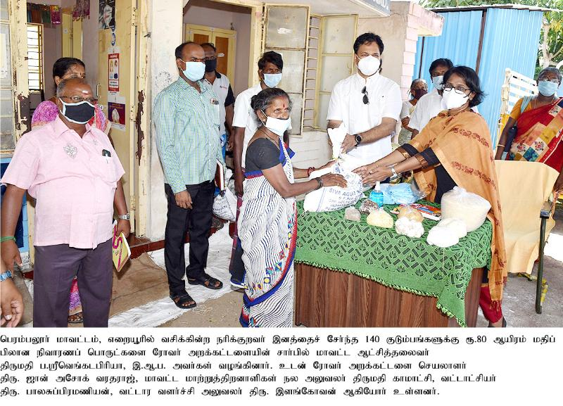 Distributed of Relief by the District Collector during the total lock down - 02.06.2021.