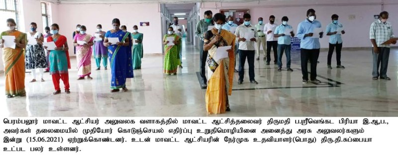Pledge on Anti-Elder Abuse led by the District Collector-15-06-2021