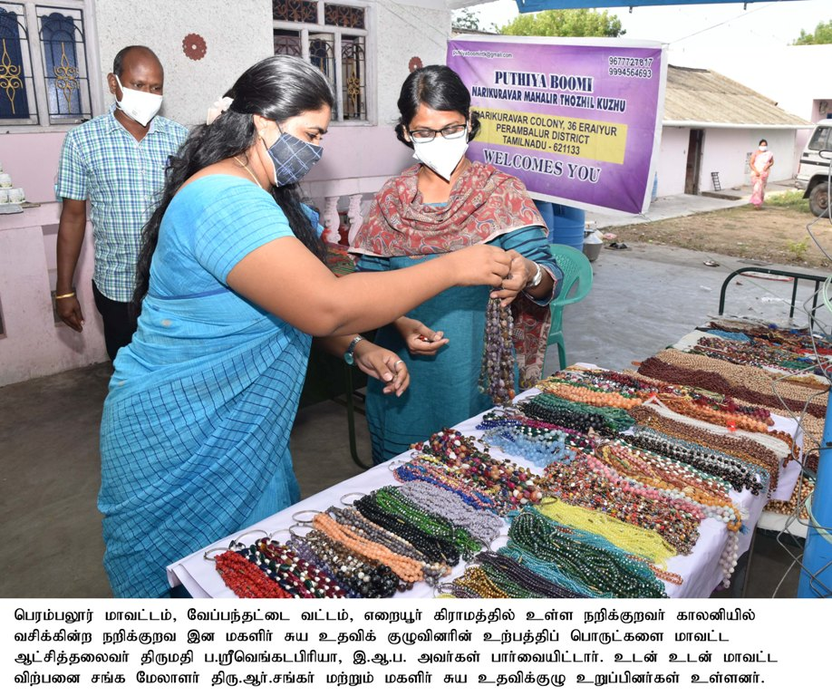 District Collector inspected the products of Women's Self Help Group - 16.06.2021