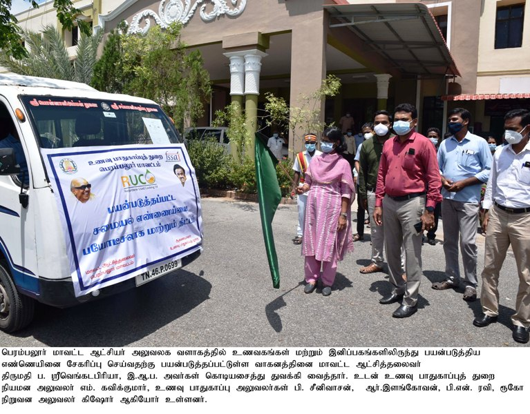 Plan to convert edible oil into bio-disel was inagurated by the District Collector - 02.07.2021