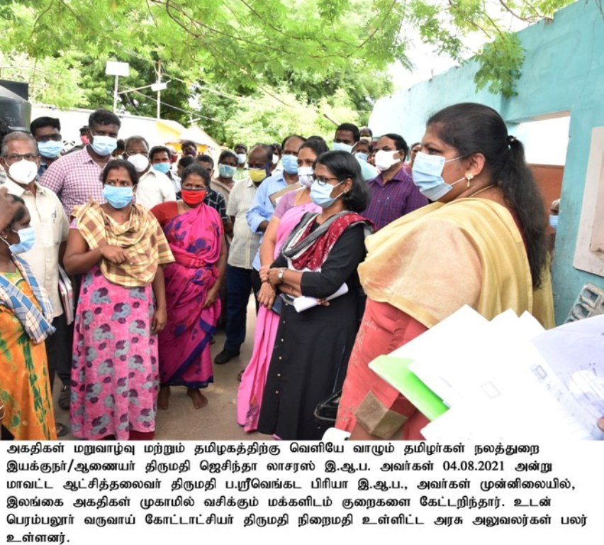 Inspection of the Sri Lankan Refugee Camp by the Commissioner of Rehabilitation & Welfare of Non Resident Tamils and District Collector - 06.08.2021