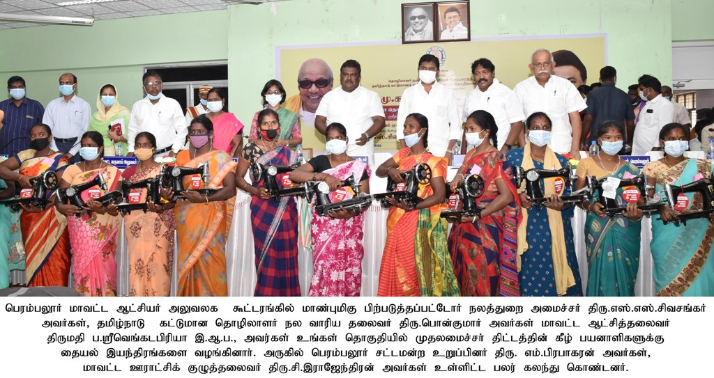 Hon'ble Chief Minister of Tamil Nadu has taken action to build houses for 25000 members of Construction Workers Welfare Board every year - Hon'ble Minister for Backward Classes Welfare and Chairman of Tamil Nadu Construction Workers Welfare Board informed-30.08.2021