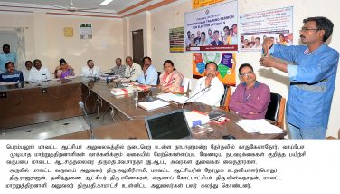 Training Session for Election Officials