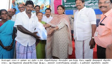 Mass Contact Programme - Sithali (East) Village in Kunnam Taluk - 10/10/2018.