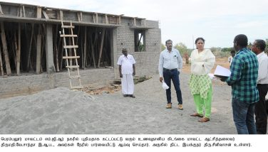 Construction of Food Storage Centre at M.G.R. Nagar in Perambalur.