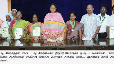 Receipient of the Outstanding teachers Award called on the District Collector - 06.09.2019