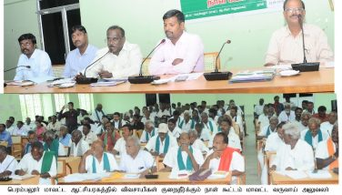 Agriculture Grievance Day Meeting - 26/09/2019