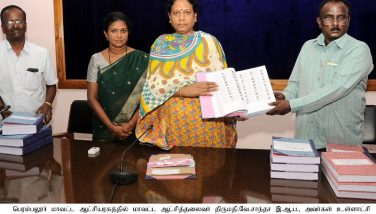 Local Body Election -2019 Elector Roll with photo - 04/10/2019