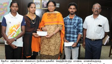 Incentive Assistance to National Level sports won students 03/10/2019
