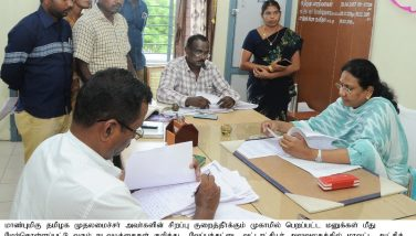 Action taken on the Honorable Chief Minister Special Grievances Camps' petitions reviewed - 11/10/2019