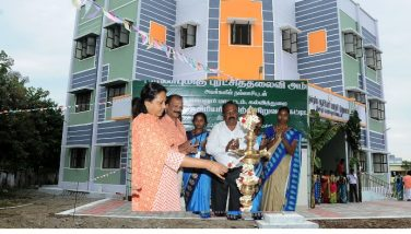 Inaguration of the new office building for the Teachers Training Institute and the new classrooms at the Pennakoonam Government Higher Secondary School by Hon'ble Chief Minister of Tamil Nadu, Thiru Edapadi K Palanisamy - 06.01.2020