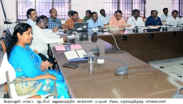 Meeting on the work related to the Voter Special Summary Roll Amendment 2020 - 07.01.2020