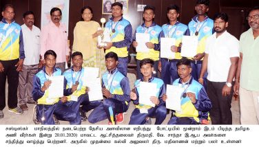 Third Place in Throw ball U-17 sports event - 20-01-2020