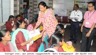 Function to Celebrate the National Girl Child Day - 24.01.2020