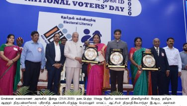District Collector receiving the Shield and Certificate of Appreciation during the 10th National Voters Day Celebrations - 25.01.2020