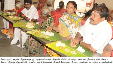 Special worship and Public Lunch organised to mark the remembrance day of Perarignar Anna - 03.02.2020