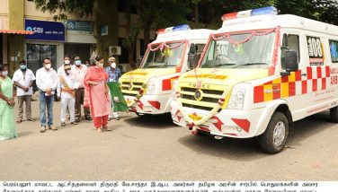 Two new 108 Ambulance for emergency medical service were dedicated to the public of Perambalur District - 22.09.2020