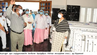 Inspection of the Preventive measures for the containment of Corona Virus and Dengu taken in the areas around the Perambalur District Hospital and the Municipal areas - 05.11.2020