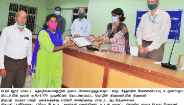 District Collector released Bank Loan Plan for the year 2020-2021-23.12.2020