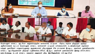 Consultive Meeting on Special summary correction of Perambalur District voter list -05.01.2021