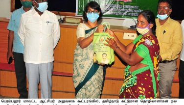 Pongal Gift for 15,700 construction workers and pensioners Registered with the Tamil Nadu Construction Workers Welfare Board-10.01.2021.