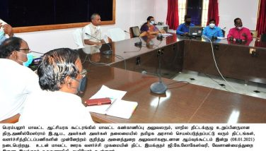 Review meeting with department officials regarding progress of development projects being implemented by the Tamil Nadu Government-08.01.2021..