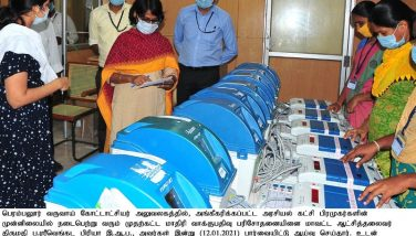 Preliminary inspection of the Voting Machines was carried out by the District Collector - 12.01.2021