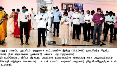 11th National Voters Day Celebration