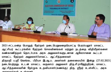 Consultative meeting on election expenditure and violation of model code of conduct - 27.02.2021