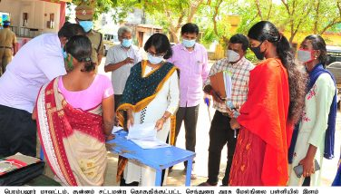 Inspection of the critical and vulnerable polling stations in the Kunnam Assembly Constituency - 14.03.2021