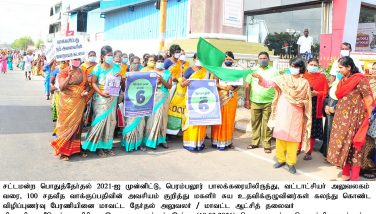 Inauguration of the Awareness Rally by the women self help group to impress upon 100% voting in the General Election to the Tamil Nadu Legislative Assembly 2021 - 10.03.2021