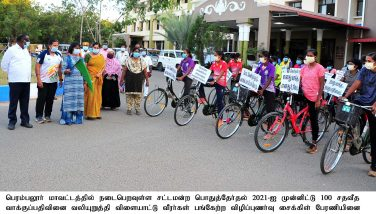 Inauguration of the Awareness Rally by the sports persons to impress upon 100% voting in the General Election to the Tamil Nadu Legislative Assembly 2021 - 11.03.2021
