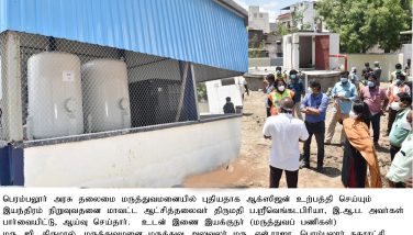 Installation of the Oxygen Production Unit at the Perambalur Government General Hospital - 02.06.2021.