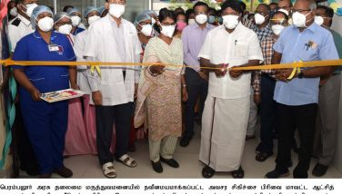 Inauguration of the revamped and modern Accident and Emergency Care Centre at the Perambalur Government General Hospital