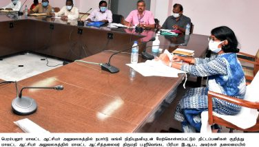 Meeting to provide financial assistance of Rs.72.74 Crores for the construction work related to 9 departments - 09.07.2021