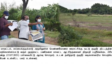Inspection and Review of the work related to the Pennakonam Panchayat combined water supply scheme - 15.07.2021
