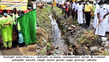 Massive Rainwater Drainage Cleaning and Drainage Work to Avoid Risks Caused by Northeast Monsoon - 20.09.2021