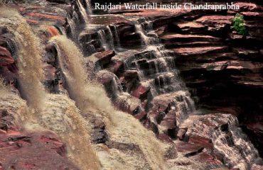 Rajdariwaterfall