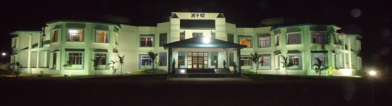 Aastha Vidya Mandir