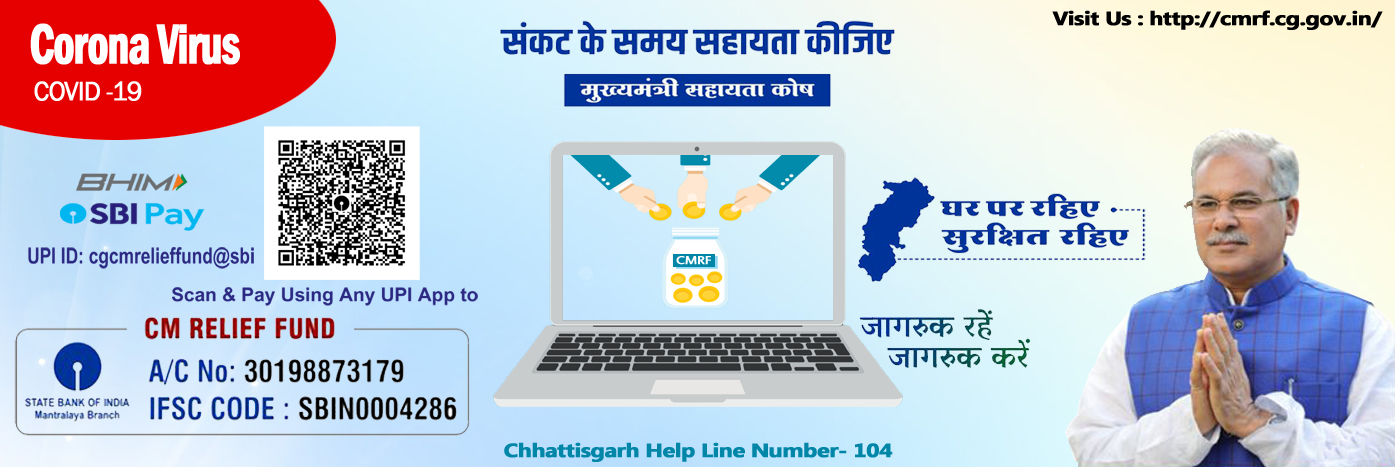 Donate to Chief Minister Relief Fund