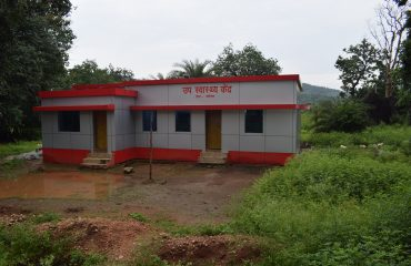 Rural Health Centre